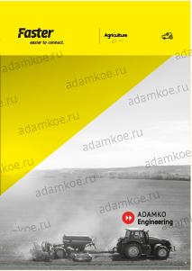 БРС гидравлические Faster. Сельское хозяйство (EN)-обложка